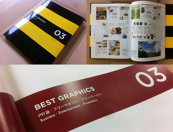 BEST GRAPHICS 03